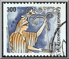 Greek Hera Postage Stamp